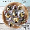 【クーポン配布中】送料無料 お試し ポイント消化 北海 つぶ燻油漬 20個入 1000円ポッキリ ツブ つぶ貝 螺 おやつ 酒…
