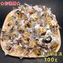 北海 つぶ燻油漬 300g お徳用 送料無料 大容量 たっぷり ツブ つぶ貝 螺 おやつ 酒の肴 つまみ 柔らかい やわらかい …