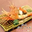 ボタン海老特大海老の王様1kgお買い得えびエビ蝦海老刺身ギフト北海道海産物お取り寄せ海鮮貰って嬉しい贈答贈物海鮮小樽無添加/クール便