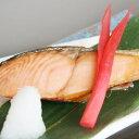 新潟 村上 名産 塩引鮭(塩引き鮭)半身姿造り 4kg前半の半身 【切り身】【塩鮭】【サケ】【シャケ】【しゃけ】【新巻鮭】