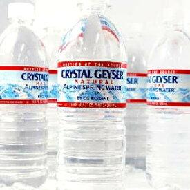 クリスタルガイザー [CRYSTAL GEYSER] 500ml×48本 [水・ミネラルウォーター]天然水[賞味期限:出荷日から1年] 北海道・沖縄・離島は送料無料対象外です【2〜3営業日以内に出荷】【送料無料】