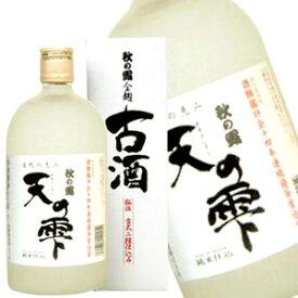 【10月2日出荷開始】常楽酒造 天の雫 720ml