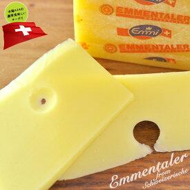[G]エメンタールチーズ×約400g[冷蔵]【2〜3営業日以内に出荷】