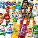 【3〜4営業日以内に出荷】アサヒ飲料 400〜600mlPET・缶×24本 選り取り[賞味期限:3ヶ月以上]2ケースまで1配送でお届け