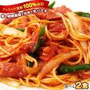 デュラム小麦100%生パスタ 3種類から選べる[フェットチーネ・リングイネ・スパゲティー]2食[200g×1P]メール便【3…