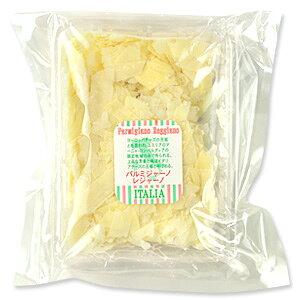 イタリア産 花パルミジャーノ×100g[冷蔵]30個まで1配送でお届け[賞味期限:お届け後20日以上]【4〜5営業日以内に出荷】