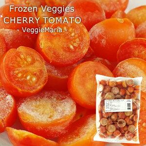 冷凍 チェリートマト(ハーフカット)×500g10個まで1配送でお届け[冷凍][賞味期限:お届け後3ヶ月以上]【3〜4営業日以内に出荷】