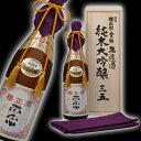 櫻正宗 金稀 無濾過 純米大吟醸 三五 1.8L