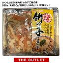 [OUTLET]さくらんぼ印 国内産 竹の子ご飯の素630g(具材90g/別添だし540g)×12個セット[常温][賞味期限:2019年9…