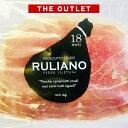 [Outlet][RULIANO]イタリア産 プロシュート ルリアーノ18ヶ月熟成×80g[賞味期限:2020年2月15日]【1〜2営業日以内に出荷】