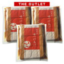 [OUTLET]いなりあげ 関東風 40枚入り×3同一商品5セットまで1配送でお届け[賞味期限:2020年8月11日]【1〜2営業日…