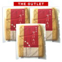 [OUTLET]いなりあげ うす味 60枚入り×3同一商品5セットまで1配送でお届け[賞味期限:2020年8月4日]【1〜2営業日…