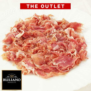 [Outlet][RULIANO]イタリア産 プロシュート ルリアーノ18ヶ月熟成(コマ)100g[賞味期限:2020年6月7日]【1〜2営業日以内に出荷】