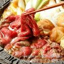 [予約]九州産 国産 牛肉スライス すき焼き用1kg[500g×2P]10個まで1配送でお届けクール[冷凍]便でお届け【送料無料】