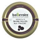 フランス産 発酵バター ベイユヴェール[Beillevaire]トリュフ入りバター50g缶[冷蔵/冷凍可]【1〜2営業日以内に出荷】