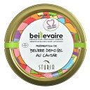 フランス産 発酵バター ベイユヴェール[Beillevaire]キャビア入りバター50g缶[冷蔵/冷凍可]【1〜2営業日以内に出荷】