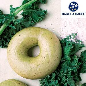 《3月限定》ベーグル・アンド・ベーグル[BAGEL&BAGEL]BCAA -必須アミノ酸-ベーグル 単品[冷凍]