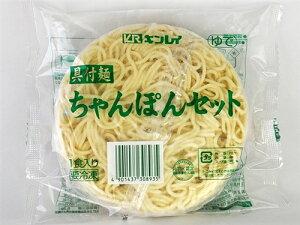 税率8% キンレイ)具付麺 ちゃんぽんセット 260g【業務用食品館 冷凍】