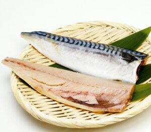 クラレイ)塩さばフィーレ 約450g(3枚)【在庫限りで休売】【業務用食品館 冷凍】