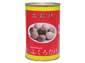 税率8% ふくろ茸(ホール)缶 4号缶【チューボー用品館】
