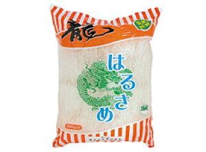 輸入)緑豆春雨(5cmカット) 1kg【チューボー用品館】