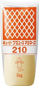 QP)マヨネーズ210(チューブ) 1kg【チューボー用品館】