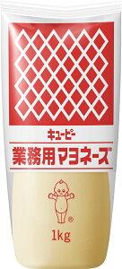 QP)マヨネーズ102(チューブ) 1kg【チューボー用品館】