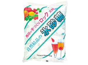 中日本)氷砂糖 1kg【チューボー用品館】