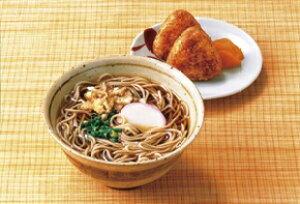 税率8% テーブルマーク)麺始め 冷凍そば 200gx5個【業務用食品館 冷凍】