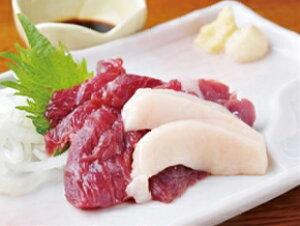 馬刺しスライス(赤身40gコウネ20g)生食用60g【業務用食品館 冷凍】