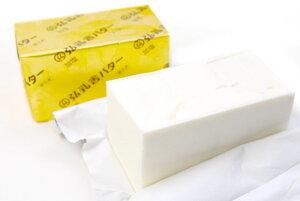 国産伝統製法バター(加塩)450g【業務用食品館 冷凍】