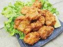 日鉄住金物産)鶏もも唐揚げ 1kg クール [冷凍] 便にてお届け 【業務用食品館 冷凍】【※キャンセル・変更不可】【業務…