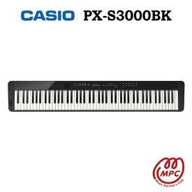 CASIO Privia PXS-3000BK 電子ピアノ カシオ 88鍵盤【宅配便】【お取り寄せ】