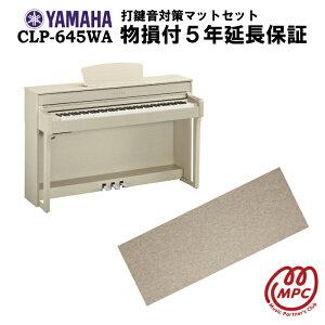 CLP645WA