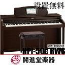 【春の選べるギフトプレゼント!】【イス付】電子ピアノ HPi-50e RWS Roland(ローランド)【設置送料無料】【設置業者】【お取り寄せ】