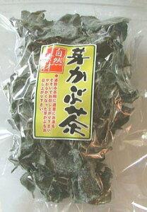 芽かぶ茶(ワカメ/めかぶ/メカブ/めかぶ茶/健康茶茶/ヘルシー/健康/ダイエット/低カロリー/ミネラル/) 海藻