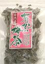 梅風味満点・芽かぶ梅茶(ワカメ/めかぶ/メカブ/めかぶ茶/健康茶茶/ヘルシー/健康/ダイエット/低カロリー/ミネラル/) 海藻
