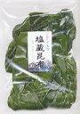 三陸産「塩蔵昆布」一等300g 無添加食品 ダイエット 低カロリー 自然食品 ミネラル 昆布 コンブ 海藻