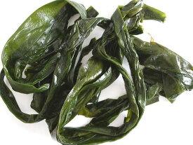 三陸産「塩蔵昆布」一等300g 送料無料 無添加食品 ダイエット 低カロリー 自然食品 ミネラル 昆布 コンブ 海藻