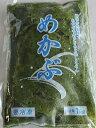 三陸産「冷凍めかぶスライス湯通し済タイプ」1kg ワカメ めかぶ メカブ メヒビ フコイダン ヘルシー 健康 ダイエット …