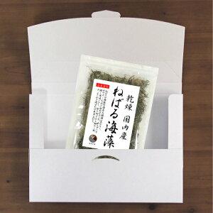 ねばる海藻 \アカモク、メカブ、コンブ/ 30g ネバネバ あかもく ギバサ ナガモ ぎばさ 国産 めかぶ 芽かぶ 昆布 海藻 乾燥タイプ ねばり ねばねば ご飯のお供 保存食