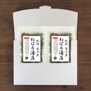 ねばる海藻\アカモク、メカブ、コンブ/60g(30g×2袋)ネバネバあかもくギバサナガモぎばさ国産めかぶ芽かぶ昆布海藻乾燥タイプご飯のお供
