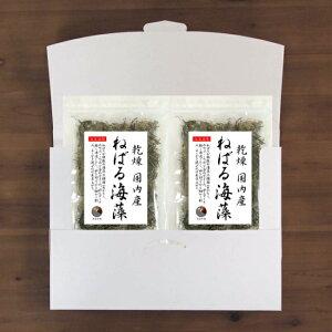 ねばる海藻 \アカモク、メカブ、コンブ/ 60g(30g×2袋) ネバネバ あかもく ギバサ ナガモ ぎばさ 国産 めかぶ 芽かぶ 昆布 海藻 乾燥タイプ ねばり ねばねば ご飯のお供 保存食