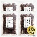ふのり 100g×4袋 天然 国産 三重県 布海苔 フノリ 海藻
