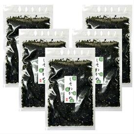 しそわかめ 60g×5袋 国内産原料使用 ソフトタイプ わかめふりかけ