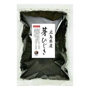 ひじき 広島県産 芽ひじき 500g 国産 広島県 産地から原料を買付け自社製造で仕上げた一品 業務用 保存食