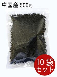 【送料無料】ひじき 中国産 芽ひじき 500g × 10セット 国内選別加工品 業務用 保存食