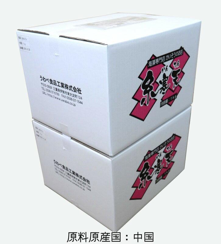 糸寒天 1kg × 2セット 海外原料使用 ◆ボリュームパック国内包装◆