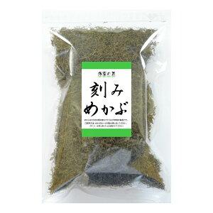 めかぶ 刻みめかぶ 韓国産 500g 国内選別加工品 業務用 乾燥 保存食