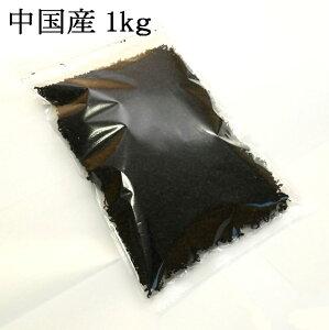 カットわかめ 中国産 1kg 保存食